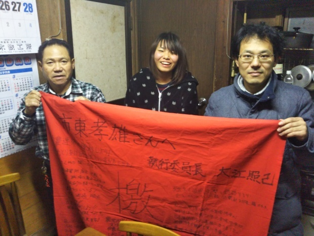 1月23日、三里塚闘争勝利に向け、反対同盟の先頭で闘う市東孝雄さんに動労西日本から檄布を渡しました_d0155415_22363713.jpg