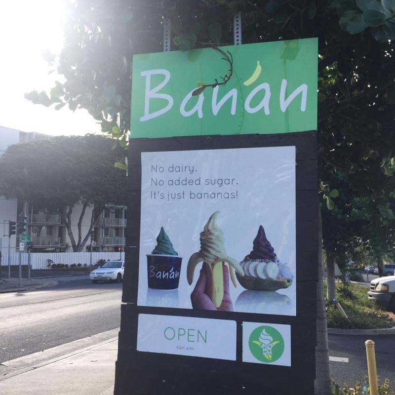 16年11月ハワイ 13★念願のBananでバナナ!_d0285416_22562936.jpg