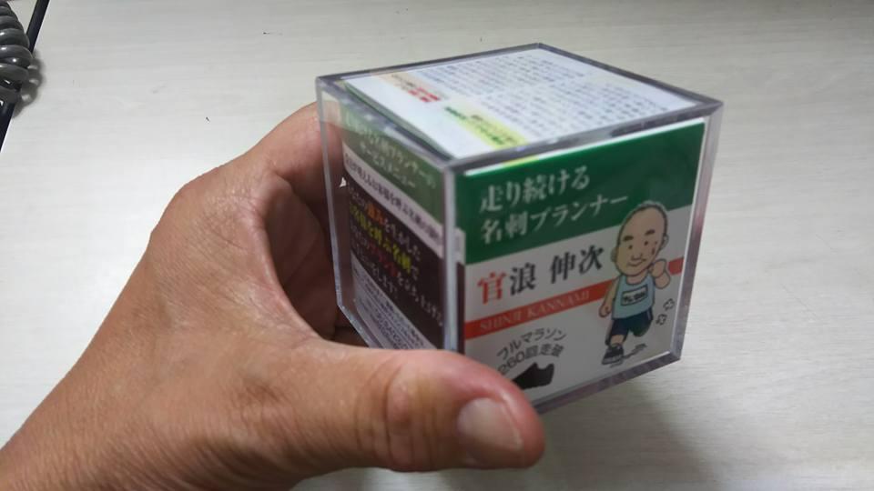 f0211218_20004280.jpg