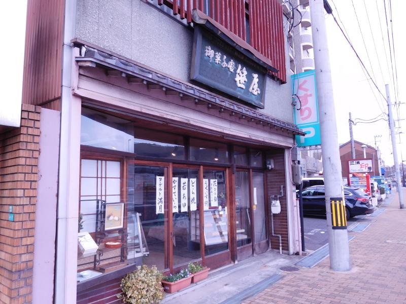 地元の、商店街で_a0125419_21592053.jpg