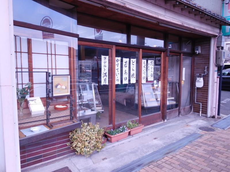 地元の、商店街で_a0125419_22010507.jpg
