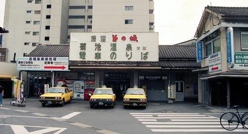 熊本電気鉄道 藤崎宮前駅旧駅舎_e0030537_00485457.jpg