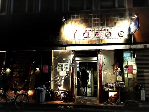 yacoo (ヤクー)_e0292546_23124444.jpg