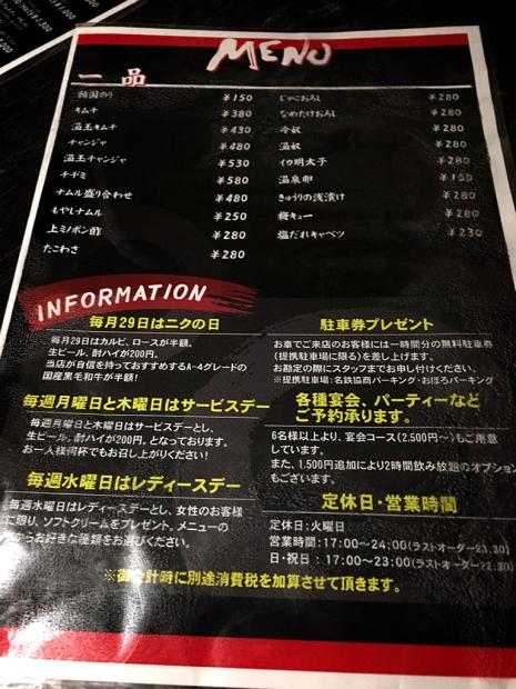 yacoo (ヤクー)_e0292546_23124727.jpg