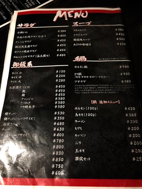 yacoo (ヤクー)_e0292546_23145106.jpg