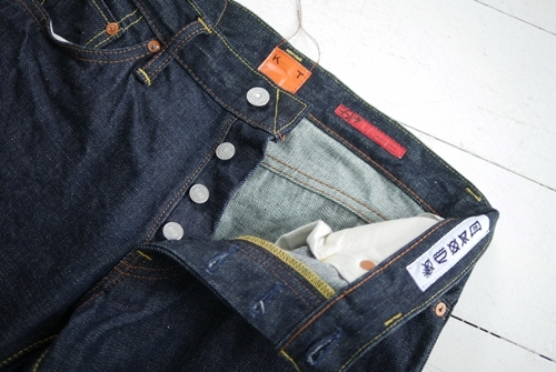 Slim Straight Denim_e0247148_13264031.jpg