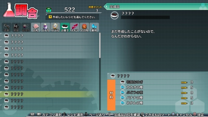 b0362459_19501090.jpg