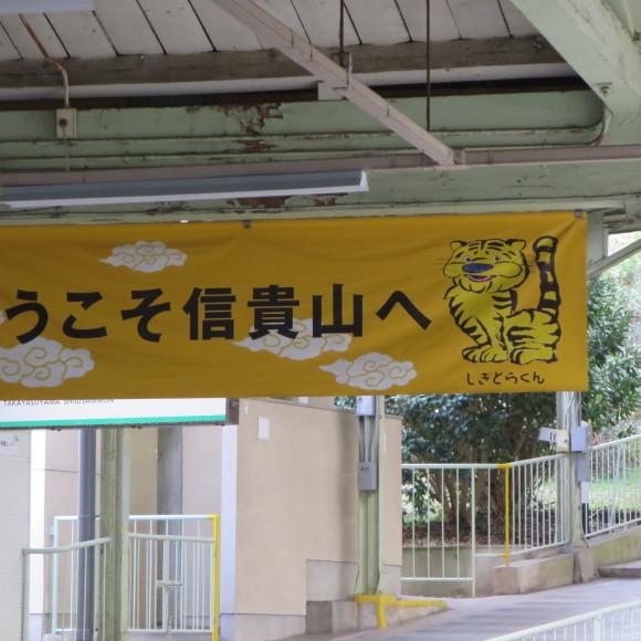 八尾に踏切を見に行く旅 旅行・お出かけ部門_c0001670_20042701.jpg