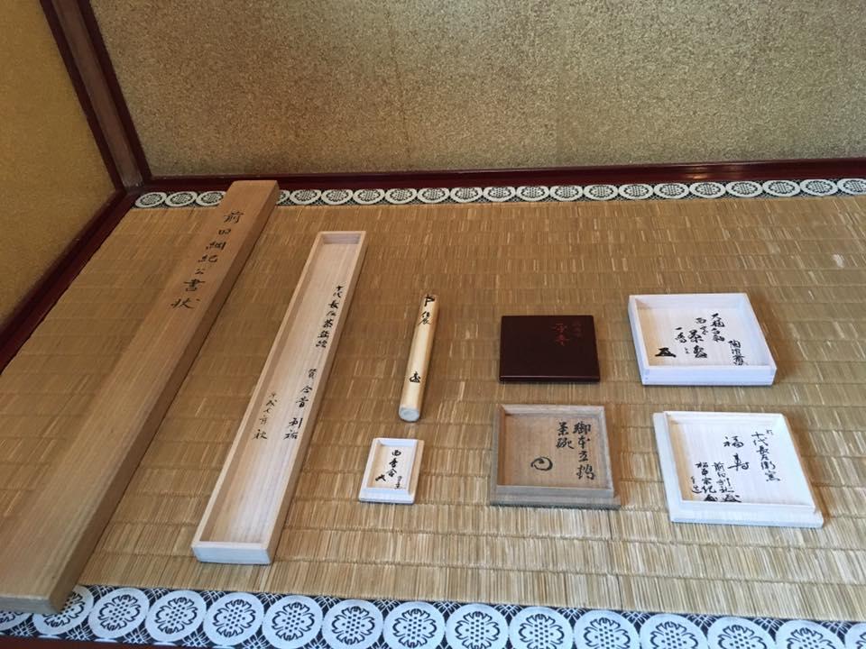 旧前田侯爵家 駒場本邸・和館での静謐なひと時_a0138976_1026465.jpg