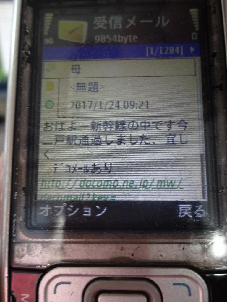 d0061678_09340434.jpg