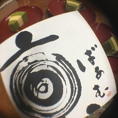 京ばぁむ_f0202682_22084240.jpg