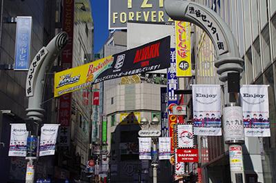 1月24日(火)今日の渋谷109前交差点_b0056983_14323844.jpg
