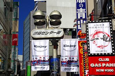 1月24日(火)今日の渋谷109前交差点_b0056983_14323910.jpg