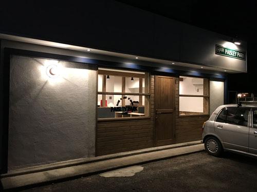 Paisley Parkオープン間近!!_a0123191_14115114.jpg