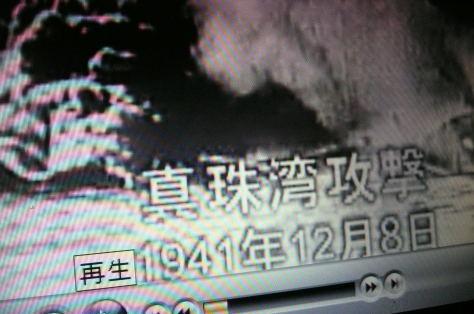 2017年1月29日茨城県立結城第二高等学校 沖縄修学旅行事前学習「沖縄戦場体験談」講話 その9_d0249595_16331676.jpg