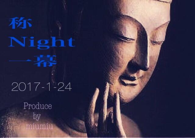 miumiuお経ナイト。『称Night~念仏~』第一幕。_a0050302_3551049.jpg
