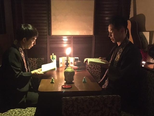miumiuお経ナイト。『称Night~念仏~』第一幕。_a0050302_355588.jpg
