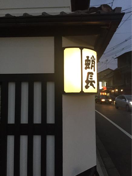 京都_b0099226_22274339.jpg