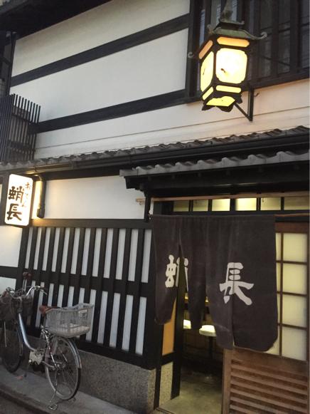 京都_b0099226_23114144.jpg