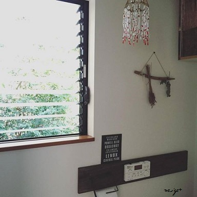 DIYで壁面収納♪セリアとLABRICOラブリコがとっても便利でお勧め_f0023333_23291319.jpg