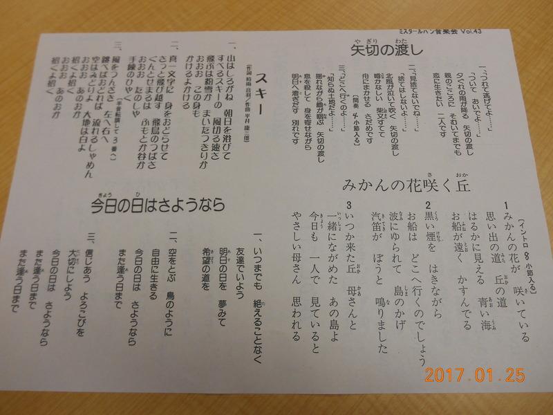 b0131135_1610948.jpg