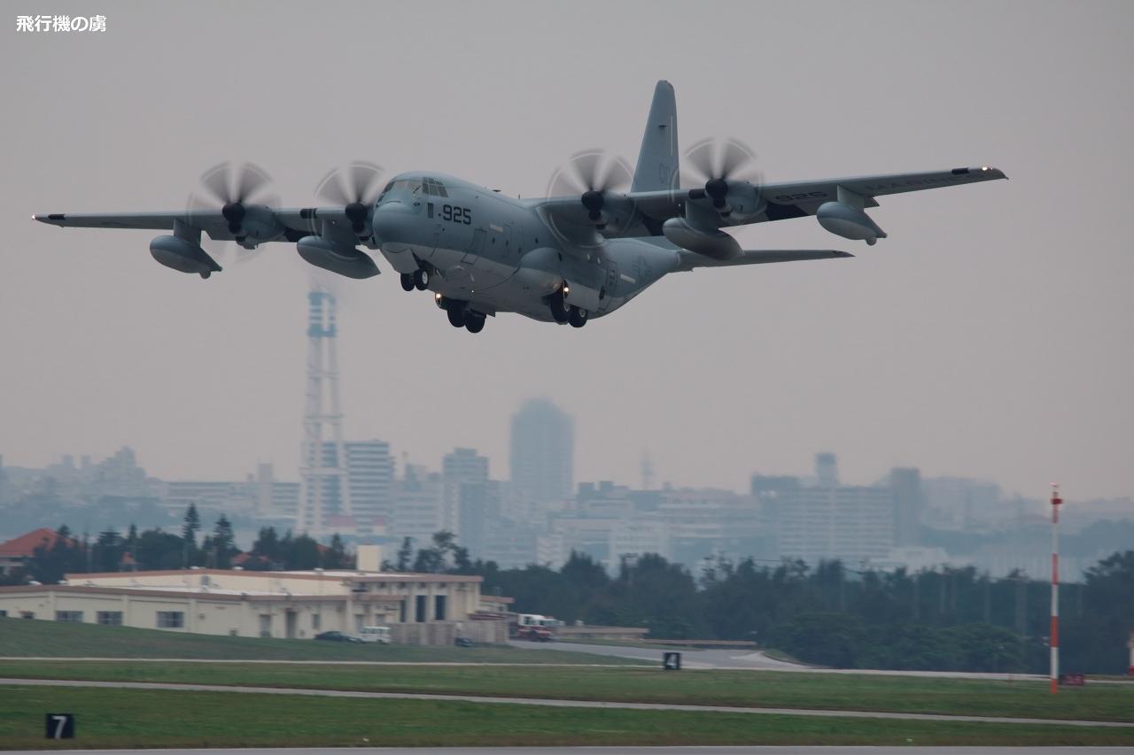 曇天の離陸  C-130  アメリカ海兵隊_b0313338_21564540.jpg
