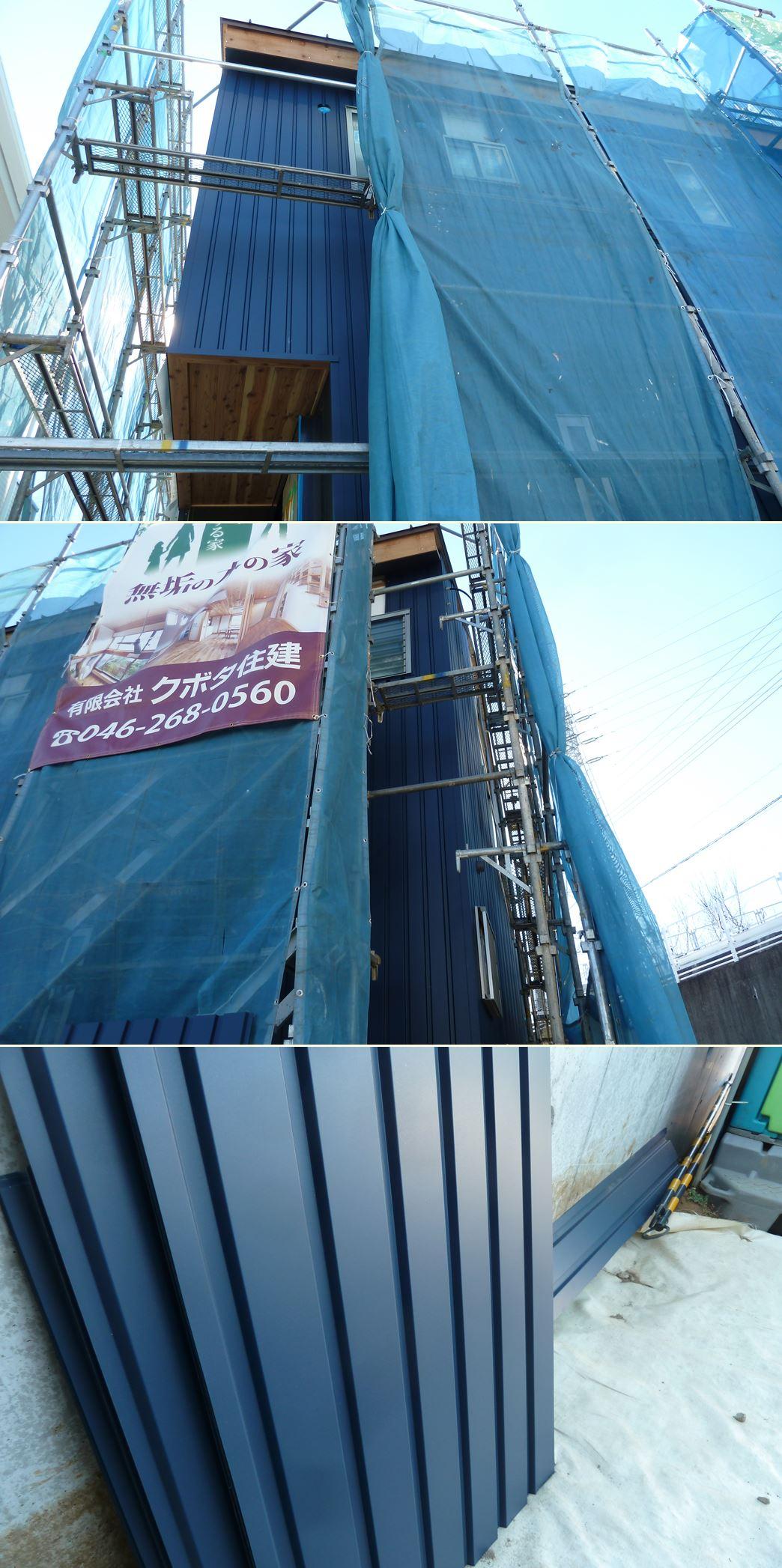 伊勢原の家☆ガルバの外壁ができていました!_c0152341_8123755.jpg