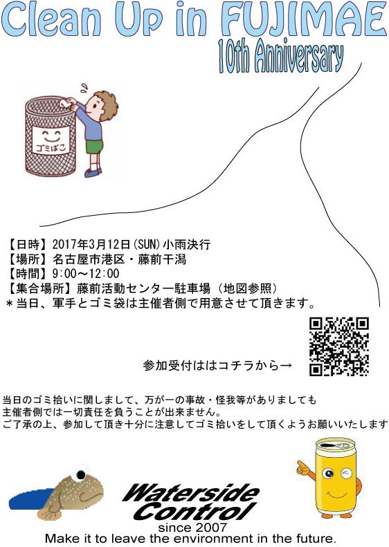 e0018843_23251252.jpg
