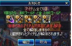 e0052353_1343530.jpg