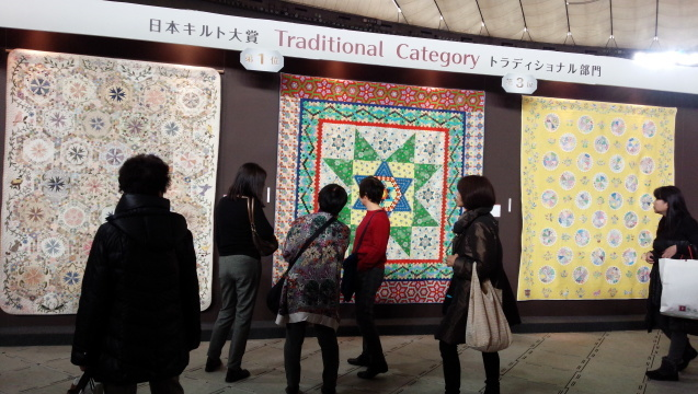 東京国際キルトフェスティバルに行ってきました♪その1_f0374160_21481586.jpg