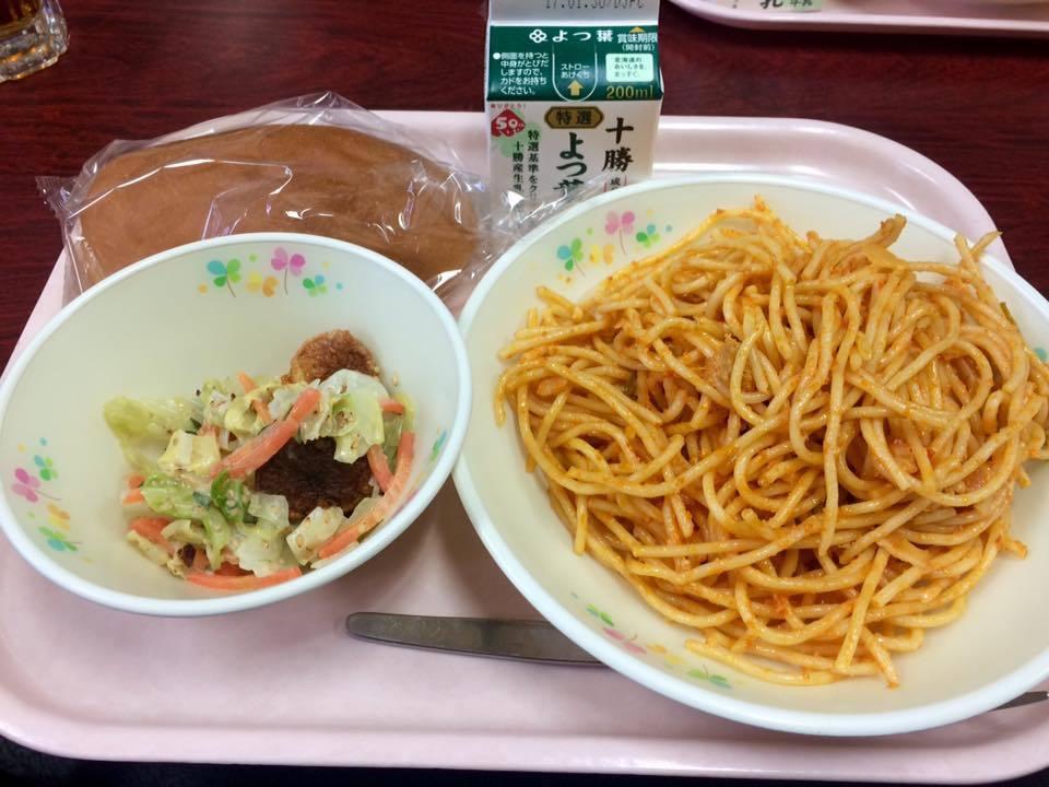 網走第一中学校芸術鑑賞会&網走・喫茶ちぱしり_c0227168_19003026.jpg