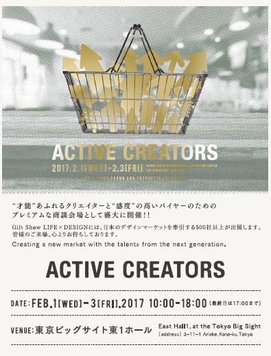 ACTIVE CREATORS _e0110075_10410249.jpg