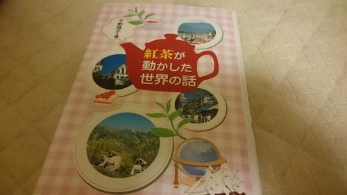 「佐藤先生から頂いた本」_a0075684_0441989.jpg