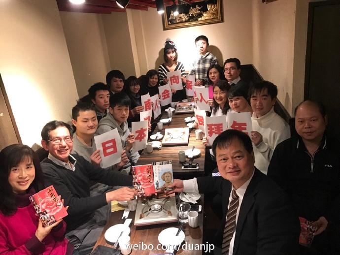 日本湖南人会、新年交流会で湖南省のさらなる発展を祝う_d0027795_12455127.jpg