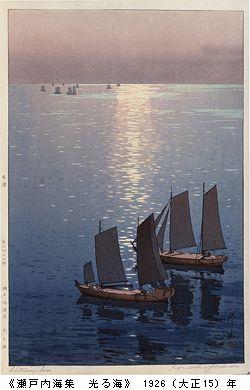 吉田博の水彩画と木版画_b0044404_22112172.jpg