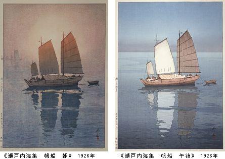 吉田博の水彩画と木版画_b0044404_22134691.jpg