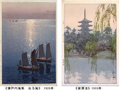 吉田博の水彩画と木版画_b0044404_22151890.jpg