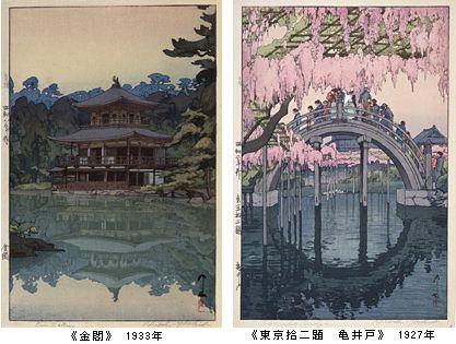 吉田博の水彩画と木版画_b0044404_22154189.jpg