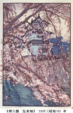 吉田博の水彩画と木版画_b0044404_22161451.jpg