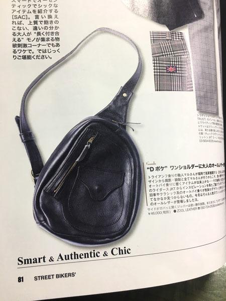 on Magazine_f0161305_20263780.jpg