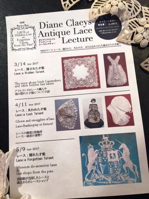 Diane CLAEYS  antique lace lecture 2017_b0117913_16501721.jpg