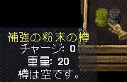 c0184233_19512088.jpg