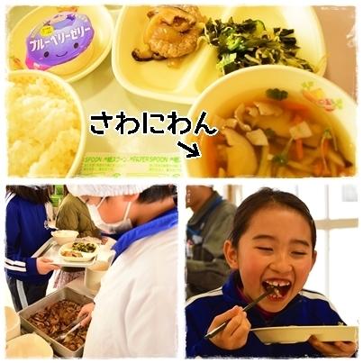 寒じめホウレンソウと食育授業なのだ☆_c0259934_16384285.jpg