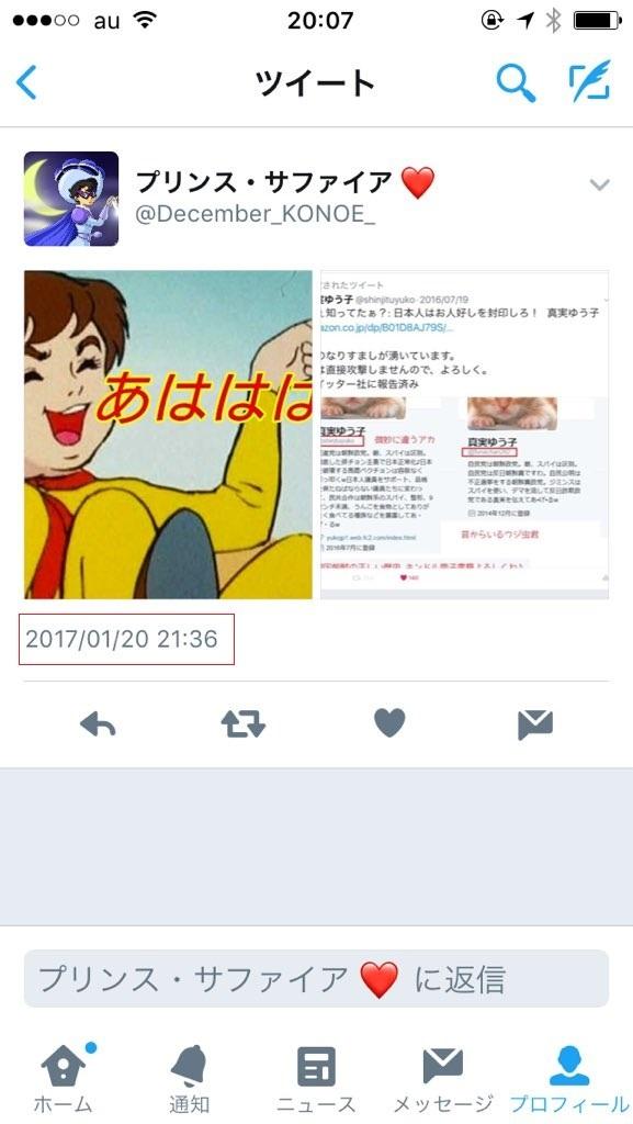 b0331137_22291556.jpg