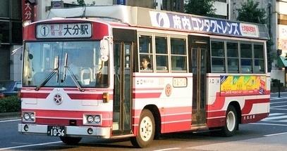 大分交通のMK116とMM116_e0030537_22460511.jpg