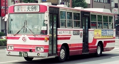 大分交通のMK116とMM116_e0030537_22460562.jpg