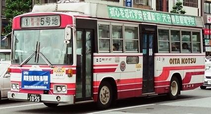大分交通のMK116とMM116_e0030537_22460595.jpg