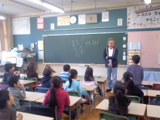 山田パンダ先生授業中。小学校一年生の道徳の時間です。_b0096957_18341828.jpg