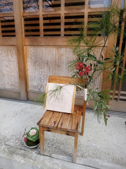 吉野山*TSUJIMURA & cafe kiton [旅行・お出かけ部門]_f0236260_17322775.jpg