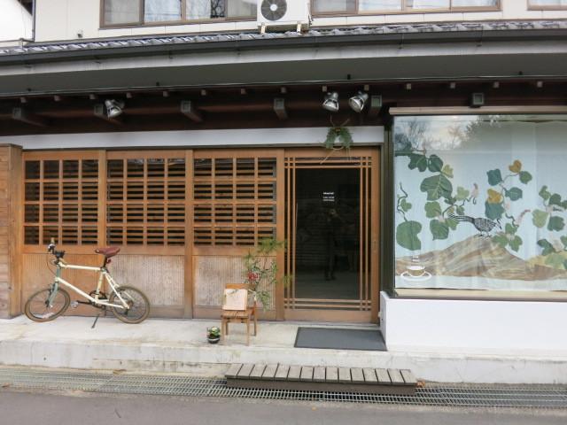 吉野山*TSUJIMURA & cafe kiton [旅行・お出かけ部門]_f0236260_19210062.jpg